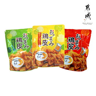 It is the taste that it is in a habit with a texture crunch-crunch using the chicken skin of snacks chicken skin three kinds set wasabi taste, citron pepper flavor, curry flavor domestic production.