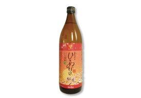 芋焼酎 「あなたにひとめぼれ 黒紅芋Blend」20° 900ml/瓶都城酒造