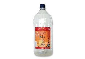 芋焼酎 「あなたにひとめぼれ 黒紅芋Blend」20° 4000ml/大容量PET都城酒造