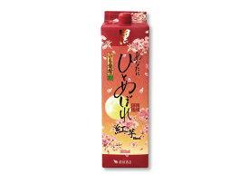芋焼酎 「あなたにひとめぼれ 黒紅芋Blend」20° 1800ml/パック都城酒造