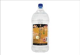 芋焼酎 「あなたにひとめぼれ 黒芋」20° 4000ml/大容量PET 黒麹仕込都城酒造
