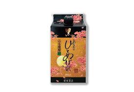 芋焼酎 「あなたにひとめぼれ 黒芋」20° 900ml/パック 黒麹仕込都城酒造