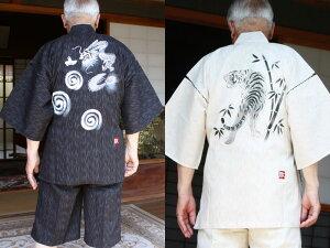 【日本駄衛門】手描きバックプリント紳士甚平(飛龍・竹虎/黒色・白色)