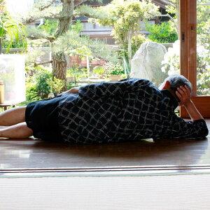 ギフトボックスしじら織紳士甚平【自然素材越後織】(抜染柄紺色・黒色)8300