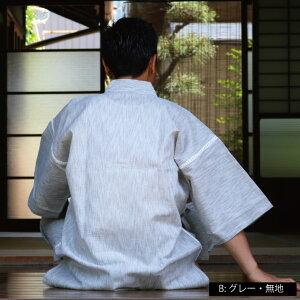 甚平(じんべい)■麻混先染しじら織紳士甚平ロングパンツ【和楽】[期間限定送料無料]