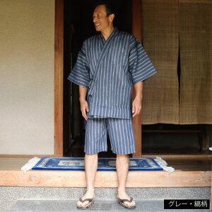 特選麻混先染め紳士用甚平2パンツセット(男性用綿麻甚平)