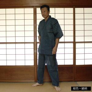 麻混先染め紳士用甚平2パンツセット(男性用綿麻甚平)