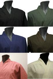 オリジナル作務衣【匠】(たくみ)綿100%(黒色・紺藍・濃茶・ピンク・濃緑・生成り)