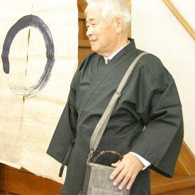 作務衣(さむえ)■【亜久璃】 綿100%作務衣(紺藍・灰黒・黒色・金茶・海老茶・白色)