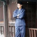 作務衣(さむえ)■【民芸作務衣】 やわらか木綿100%作務衣(藍青色・濃紺色・濃茶色)[父の日ギフト]