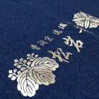 プリント加工ロゴ・店名・家紋・ロゴ・店名・名入れ-はがきサイズ-(大きいサイズも可能)