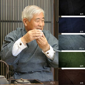 作務衣(さむえ)日本製■木綿紬作務衣 先染め綿100%【民芸 久留米織】(5色・S/M/L/LL)