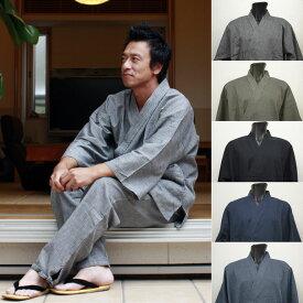 作務衣(さむえ)■刺子織作務衣 綿100%【黄金の日々】(5色・M/L/LL)