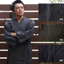 作務衣(さむえ)■新感覚 カジュアル作務衣 綿100%刺し子織(男性用 作務衣 4色・M/L/LL/3L)