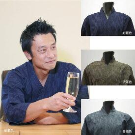 作務衣(さむえ)日本製■久留米織の夏作務衣【時雨縞】薄手 綿100%男性用作務衣(3色・S/M/L/LL/3L)
