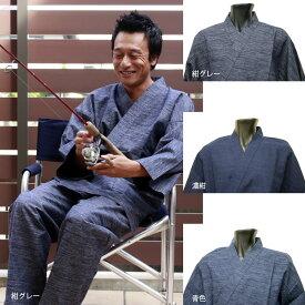 作務衣(さむえ)日本製■久留米織作務衣 綿100% 節織り紬 (3色・M/L/LL)