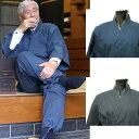作務衣(さむえ)■紳士用作務衣 綿100%【刺し子作務衣】(紺藍色・炭黒色)
