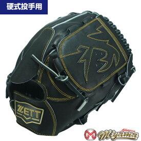 ZETT ゼット 硬式 野球 投手用 ピッチャー グローブ 硬式投手 グラブ 限定 海外 796