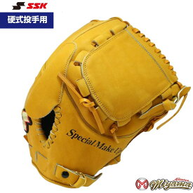 SSK 12 エスエスケイ 硬式グローブ グラブ 投手用 グローブ 右投げ ピッチャー 海外 軟式 グローブ ソフト M号 M球 使用可能