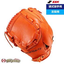 野球グローブ SSK 118 エスエスケイ 硬式グローブ グラブ 投手用 グローブ 左投げ ピッチャー 海外