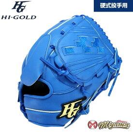 ハイゴールド HI GOLD 132 野球用 一般 硬式 グラブ 投手用 硬式グローブ ピッチャー グローブ 右投げ 海外 軟式グローブ ソフト M号 M球 使用可能