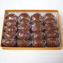 北信州手造りお菓子「まつりや」こずくまんじゅう 20個入り【P20Aug16】