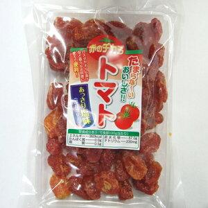 赤のチカラ ドライトマトあっさり塩味160g 【05P09Jan16】
