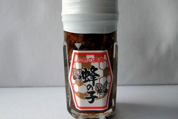 蜂の子甘露煮ビン入り〜地蜂〜 【05P09Jan16】