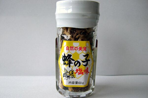 蜂の子塩味ビン入り〜地蜂〜【05P09Jan16】