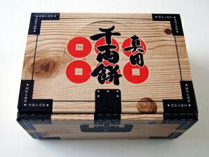 真田千両餅 12枚入り 箱付き 【05P09Jan16】