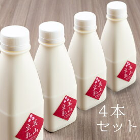 【美山豆乳(白)500ml にがり付 4本セット】 国産大豆 京都 美山ゆば ゆう豆