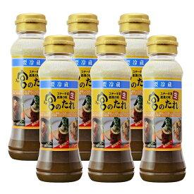 宮のたれ 200g ボトル 6本入 たれ ソース 和風 ハンバーグ 焼肉 国産 たまねぎ 調味料