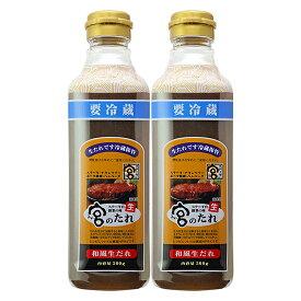 宮のたれ 500g ボトル 2本入 たれ ソース 和風 ハンバーグ 焼肉 国産 たまねぎ 調味料