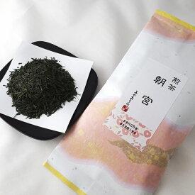さわやかな香りとすっきりとした味わい!高級煎茶 朝宮【送料無料】【緑茶】【煎茶】【日本茶】【お茶】【RCP】【HLS_DU】【滋賀県_物産展】10P03Dec16