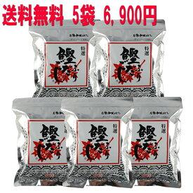 ≪三幸産業≫鰹ふりだしティーパックタイプ50包入×5パック【送料無料】【RCP】