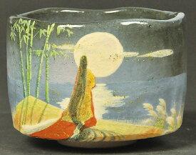 かぐや姫図 光悦形 楽茶碗