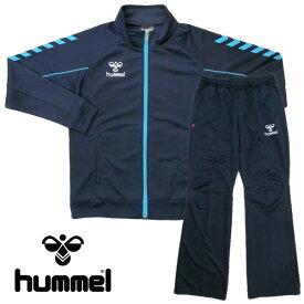 ヒュンメル hummel ジャージ上下 レディース HLT2005 HLT3005 70 ネイビー Lサイズ
