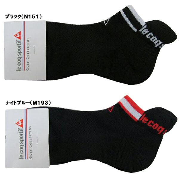 ルコック ゴルフ ソックス 靴下 レディース QGL0067 22〜24cm