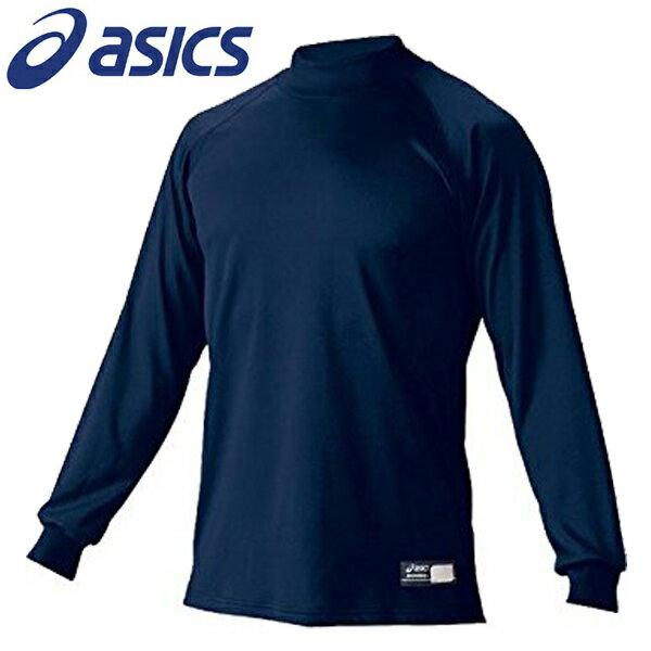 アシックスベースボール 野球アンダーシャツ レギュラーフィットアンダー 長袖 ハイネック BAU501 50 ネイビー Oサイズ