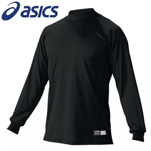 アシックスベースボール 野球アンダーシャツ レギュラーフィットアンダー 長袖 ハイネック BAU501 90 ブラック
