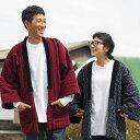 宮田織物 はんてん 半纏 水鞠 みずまり メンズ レディース 日本製 冬 中わた綿80%・ポリエステル20% 赤/濃紺 フリー
