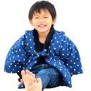 宮田織物 はんてん 子供 半纏 こども 130cm 140cm 150cm 日本製 冬 中わた綿80%・ポリエステル20% 紺/赤