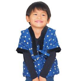 【送料込】宮田織物 やっこ はんてん 半袖 子供 半纏 こども 90cm 100cm 110cm 日本製 冬 中わた綿80%・ポリエステル20% 紺/赤