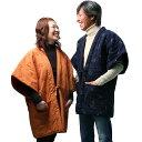 宮田織物 やっこ はんてん 半袖 飛びスラブ メンズ レディース 日本製 冬 中わた綿80%・ポリエステル20% イエロー/オ…