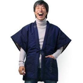 宮田織物 やっこ はんてん 半袖 絣調ドビー【普通サイズ】メンズ レディース 日本製 冬 中わた綿80%・ポリエステル20% 紺/ブルー/赤/エンジ