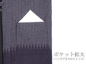 夜空はんてん日本製こだわりの粋シリーズ黒/パープル普通サイズ(M〜L)表地・裏地・中わた:綿100%【プレゼント/ギフト】【RCP】963