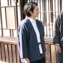 楽天市場 Haori 羽織 和木綿の宮田織物