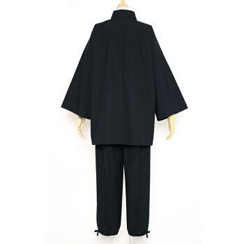 新型作務衣さむえ紬織りギフトパンツ両サイドポケット仕立て男性メンズ宮田織物日本製春夏秋冬綿100%黒M/L/LL