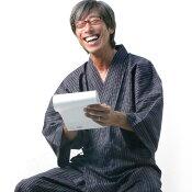 作務衣(さむえ)新文人織り【日本製】