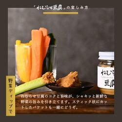 しいばむら_ねむらせ豆腐_80g